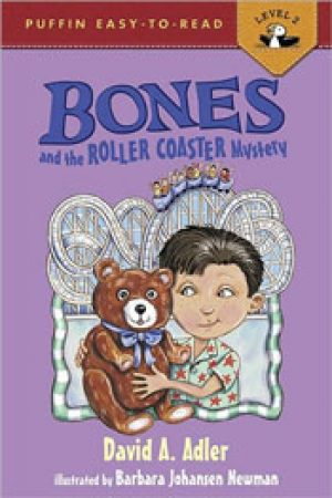 bones-and-the-roller-coaster-mystery-7-by-da-1358458053-jpg