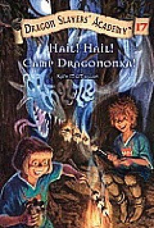 hail-hail-camp-dragononka17-by-kate-mcmull-1359500165-jpg