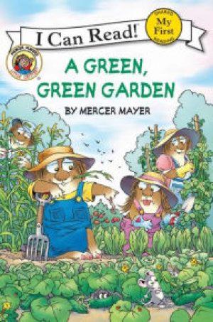 greengarden-jpg