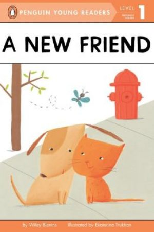 a-new-friend-by-wiley-blevins-1380483455-1-jpg